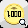 1,000円~2,999円